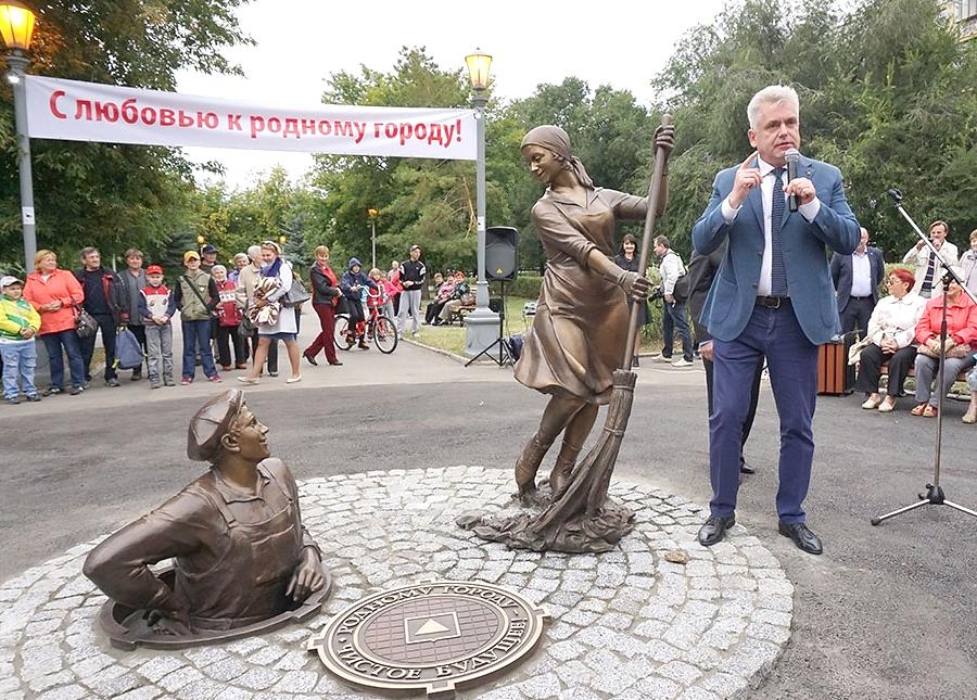 Памятник сантехнику Магнитогорск