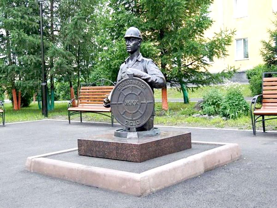 Памятник сантехнику Прокопьевск Кемеровская область