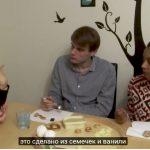 Французы пробуют русскую еду. Часть 2. Сладости