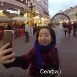 Китаянка впервые в России: реакция на церковь, Ленина и метро