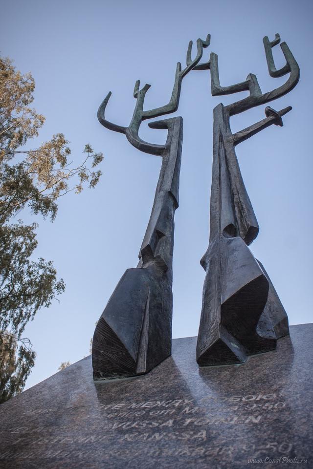 Памятник Примирение