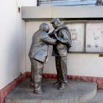 Скульптурная композиция Афоня в Ярославле
