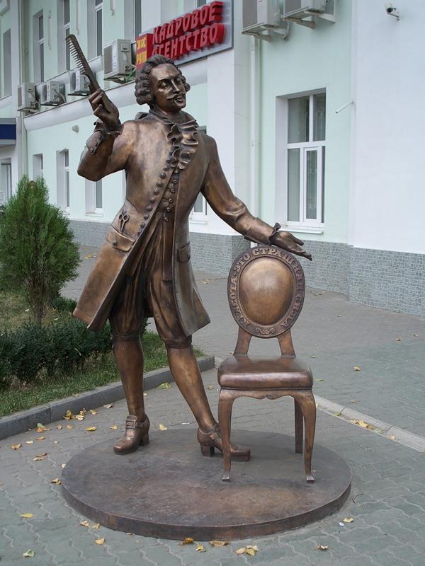 Памятник цирюльнику в Ростове-на-Дону